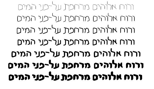 hebrew_font_shuneet_v2_face_of_the_waters_589x330.jpg