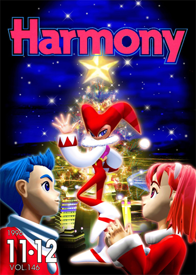 Harmonyissue146.png