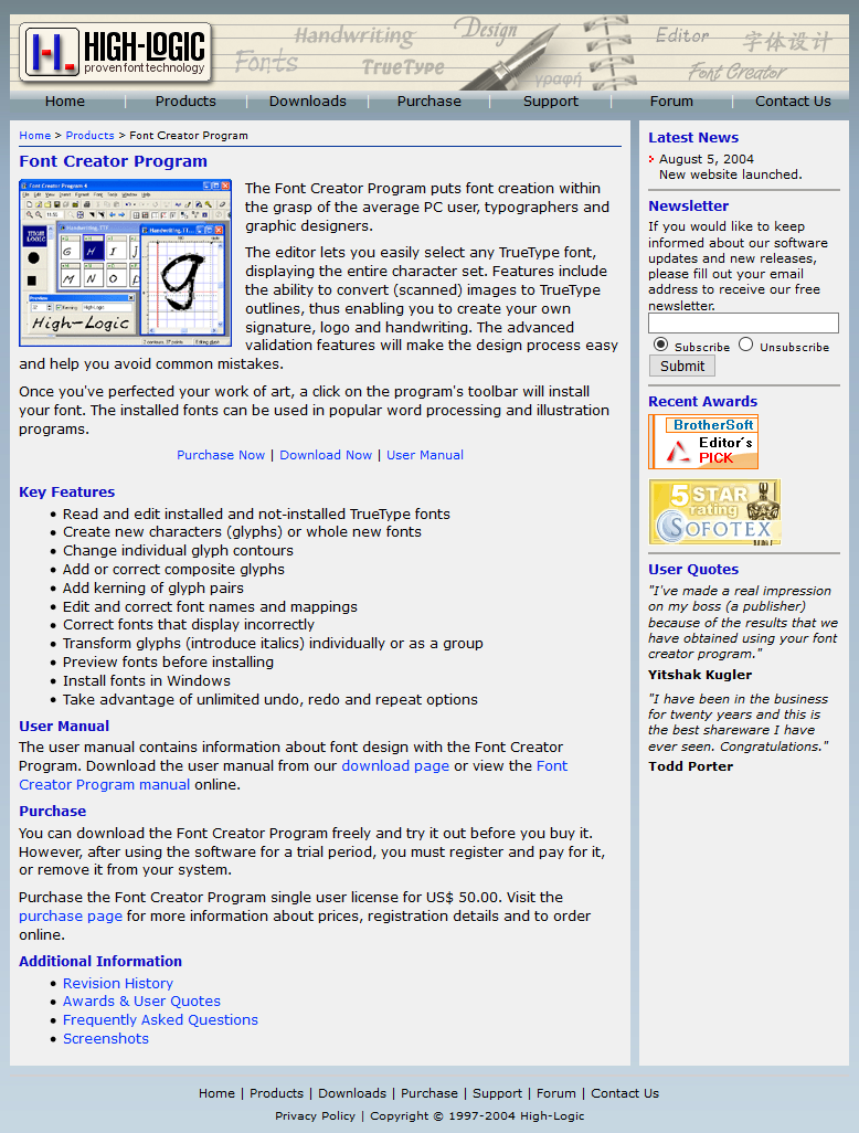 website2004.png